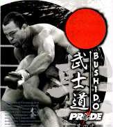 PRIDE 武士道-其の弐- フジテレビ/メディアファクトリー
