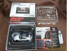 NISSAN GT-R NISMO 2020 model|TOMYTEC