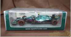 Aston Martin AMR21 Bahrain GP 2021|SPARK