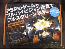 PSP TO HDMI CONVERTER BOX|MAGREX