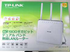 n/g/b対応無線LAN AP親機単体|TP-LINK