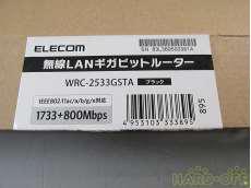 a/g/b対応無線LAN親機 ELECOM