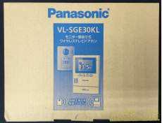 ワイヤレステレビドアホン|PANASONIC