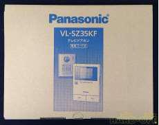 モニター付きドアホン|PANASONIC