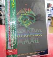 エイジア ライヴ・イン・サンフランシスコ2012 WARD RECORDS