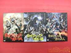 勇者ヨシヒコDVD3巻セット|東宝