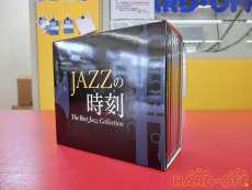 JAZZの時刻 Universal Music