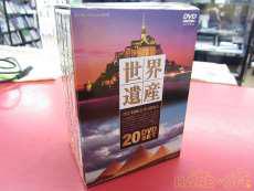世界遺産DVD20巻セット|KEEP