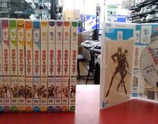 DVD 今日からマ王 第二章 シーズン1~3 16本セット|角川書店