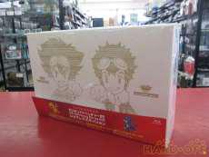 デジモンアドベンチャー02 Blu-ray BOX|HAPPINET
