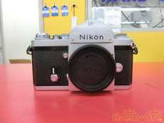 フィルムカメラ NIKON F アイレベル 後期|NIKON