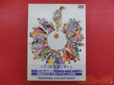戦闘メカ ザブングル DVD-BOX PART-1|VICTOR