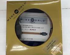 電源ケーブル WIRE WORLD