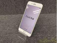 iPhone 8 Plus 256GB|APPLE