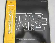 洋楽|Polydor Records