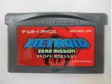 メトロイド ゼロミッション|NINTENDO