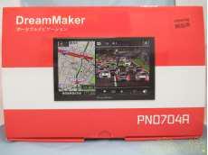 【2021年春版地図】ポータブルナビ|DREAM MAKER