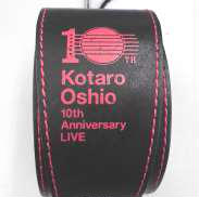 ギター・ベース用アクセサリ・パーツ・ストラップ|KOTARO-OSHIO.COM