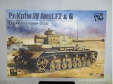 戦車・軍用車両|HASEGAWA