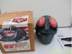 仮面ライダー 1/1マスク レプリカマスク|その他