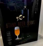 ビールサーバー|GREEN HOUSE