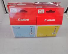 プリンタ用インク|CANON