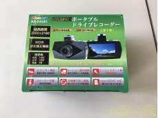 ドライブレコーダー RAMASU