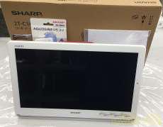 ポータブルテレビ|SHARP