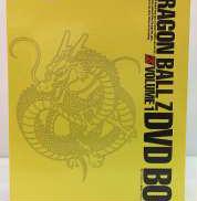 DRAGONBALLZ DRAGONBOX1-2|東映