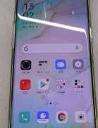 5G対応スマートフォン|SOFTBANK