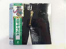 スティッキー・フィンガーズ(紙ジャケットSHM-CD) Warner Music Japan