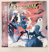 Metal Warnig 若き鋼鉄の戦士達 CROWN