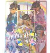 なにわンダーランド2016 ~ひみつの仮面舞踏会~(デラックス盤) [Blu-ray|avex trax