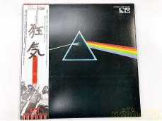 狂気  /  Pink Floyd|
