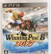 Winning Post 8 2017 - PS3|コーエーテクモゲームス