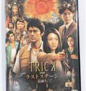 トリック劇場版 ラストステージ(本編DVD1枚組)|テレビ朝日