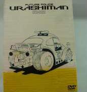 未来警察ウラシマン DVD-BOX1|PIONEER