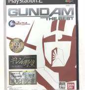 【未開封品】機動戦士ガンダム ギレンの野望 ジオン独立戦争記+攻略指令書 GUNDA|BANDAI