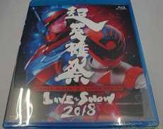 超英雄祭 LIVE&SHOW 2018 東映