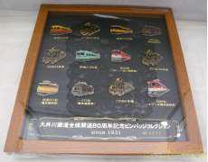 大井川鉄道全線開通80周年記念ピンバッジコレクション 