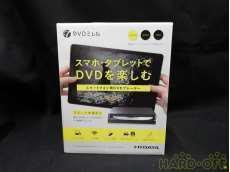 DVDミレル|I・O DATA