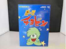 星の子チョビン DVD-BOX デジタルリマスター版|株式会社ベストフィールド