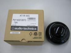 赤外線受光ユニット|AUDIO-TECHNICA
