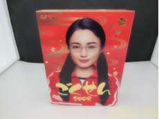 ごくせん 2008 DVD-BOX (株)バップ
