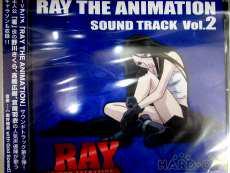 【未開封】RAY サウンドトラック Vol.2|EVOLUTION