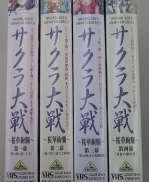【VHS】サクラ大戦~桜華絢爛~4巻セット|バンダイビジュアル