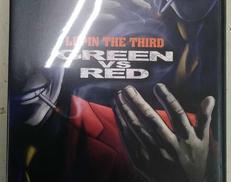 【レンタル落ち特価】ルパン三世 GREEN VS RED|VAP