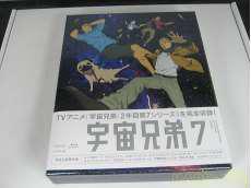 宇宙兄弟 Blu-ray Disc BOX 7|ANIPLEX