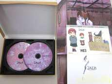 SERIAL EXPERIMENTS LAIN BOOTLE|PIONEER