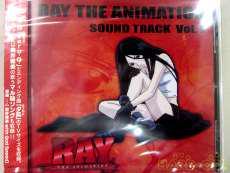 【未開封】RAY サウンドトラック Vol.1|EVOLUTION